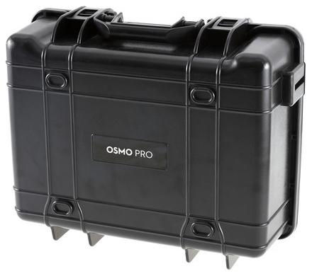 Osmo Pro キャリーケース