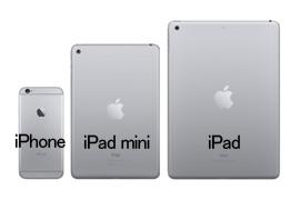 [ドローンレンタルネット]モバイル端末 iPhone、iPad mini、iPad