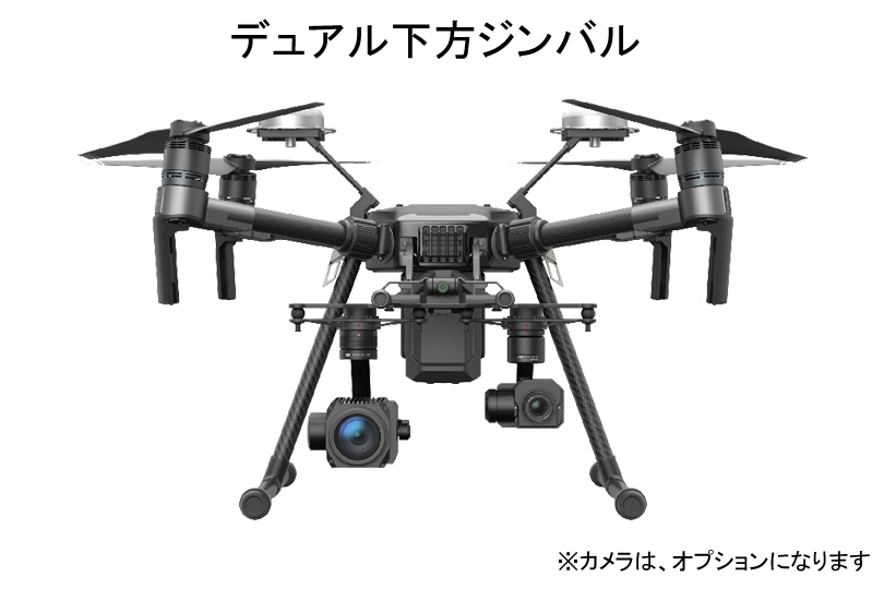 [ドローンレンタルネット]DJI Matrice 210 RTK