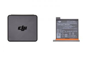 [ドローンレンタルネット]DJI Osmo Action バッテリー