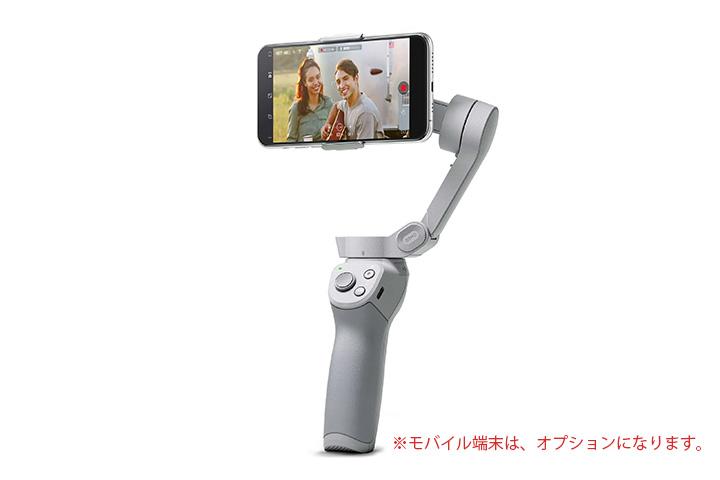 [ドローンレンタルネット]DJI OM 4 カメラ スタビライザー