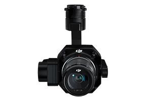 [ドローンレンタルネット]フルサイズ航空測量用カメラ DJI Zenmuse P1